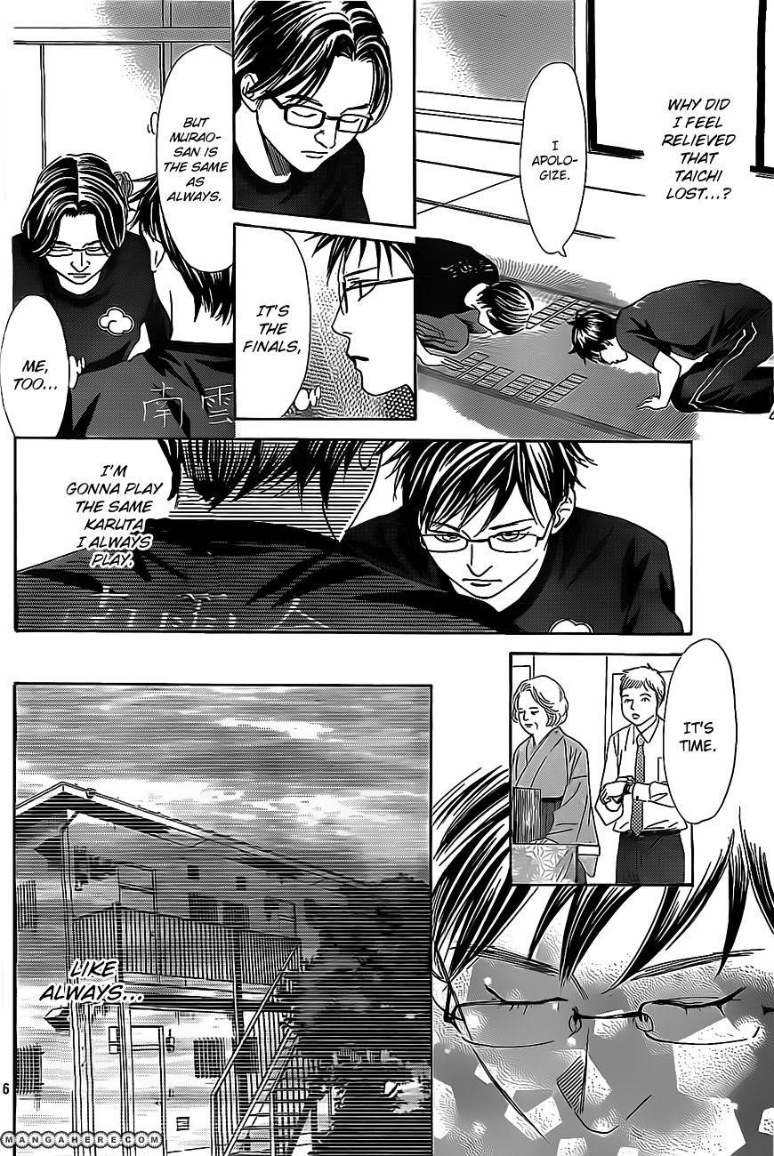 Chihayafuru - Chapter 73