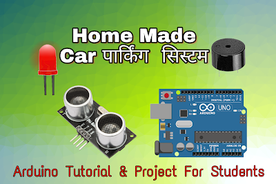 Arduino Tutorial - Ultrasonic Sensor HC-SR04 with Buzzer and LED Tutorial HIndi Video