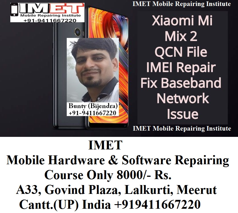 Xiaomi Mi Mix 2 QCN File – IMEI Repair | Fix Baseband