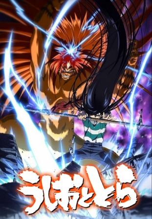 Ushio to Tora |26/26| |Temporada 1| |Sub. Español| |Mega|