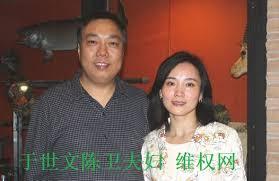 郑州公祭六四案于世文被关押2年3个月又被监视居住6个月后 法院竟又要取保1年
