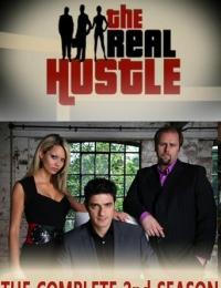 The Real Hustle 2 | Bmovies