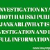 Investigation kya hoti hai iski puri jankari in hindi