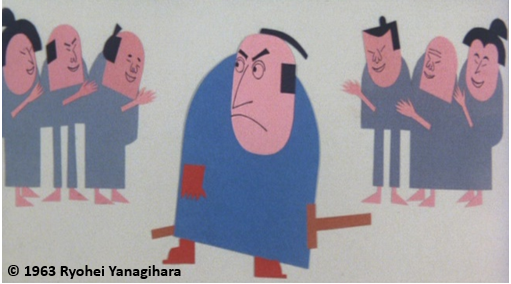 1963: Best Japanese Animated Shorts
