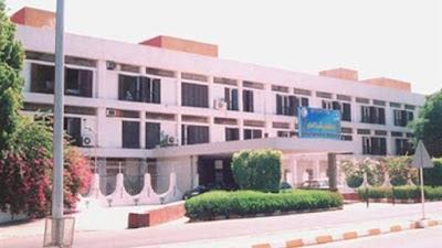 مستشفى قنا العام