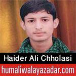 http://www.humaliwalayazadar.com/2016/10/haider-ali-chholasi-nohay-2017.html