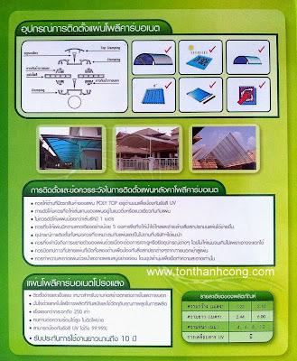 Hướng dẫn lắp đặt tấm lấy sáng polycarbonate PolyTop Thái Lan