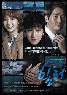 Drama Korea Sosok Misterius 'Healer'