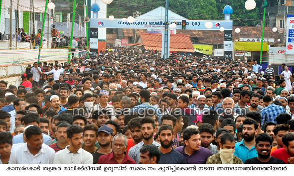 Kerala, Thalangara, Malik Deenar Uroos ended on Sunday, Religion,