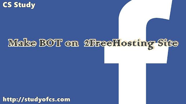 2freehosting bot