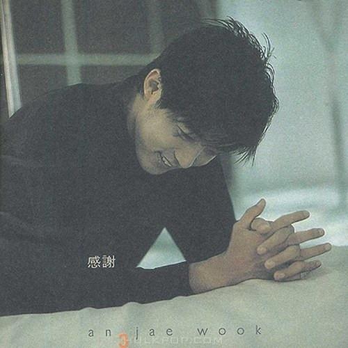 Ahn Jae Wook – 감사 (感謝)