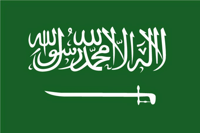 Saudi Cabut Hukum Cambuk, Begini Penjelasan Pakar Fiqih