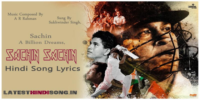 Sachin-Sachin-Hindi-Lyrics-A-R-Rahman-Sukhwinder-Singh