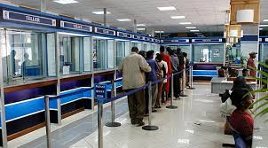 Nigeria: Recession Bites Hard, Forces Banks To Close Branches [Photo]