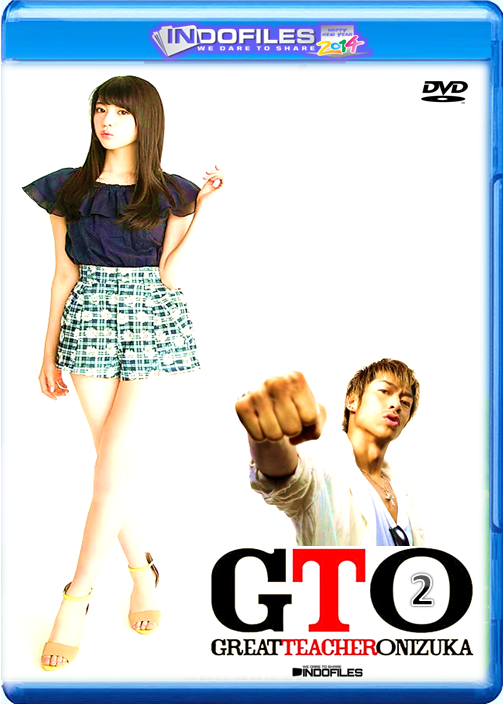 Gto japanese drama / Live at wacken 2006 dvd