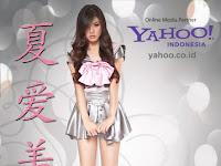 Download Film Xia Aimei (2012)