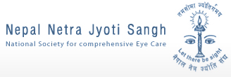 Nepal netra Jyoti sangh