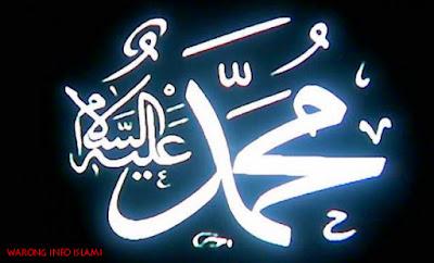 Inilah Kisah Nabi Muhammad dan Ibu Nya