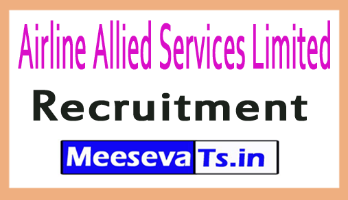 Airline Allied Services Limited AASL Recruitment