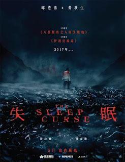 Shi mian (The Sleep Curse) (2017)