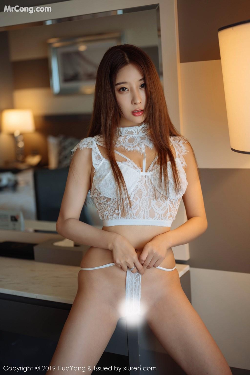Image HuaYang-Vol.154-Xiao-Hui-MrCong.com-008 in post HuaYang Vol.154: Xiao Hui (筱慧) (44 ảnh)