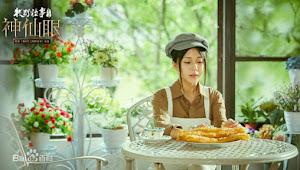 Tidak Hanya Membintangi, Tang Min eks SNH48 Juga Nyanyikan Soundtrack Film 'Muye Gui Shi zhi Shenxian Yan'