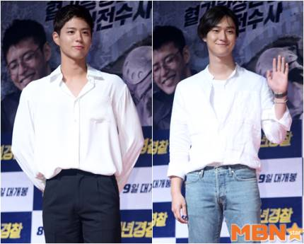 Movie 'Young Cop' VIP Premiere 7 August 2017 | Sunshineemine