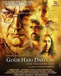 Gour Hari Dastaan 300mb (2015) Full Movie Download WebHD