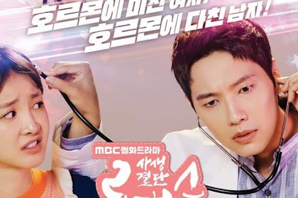 Sinopsis Risky Romance (2018) - Serial TV Korea Selatan