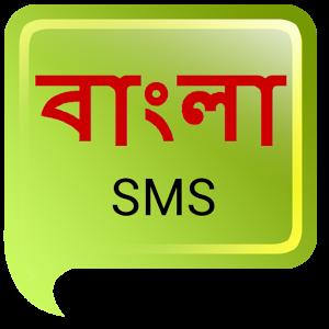Funny Bangla facebook comment photo - WapDesh Com