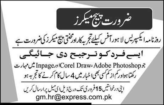 Daily Express Lahore Jobs Feb 2018