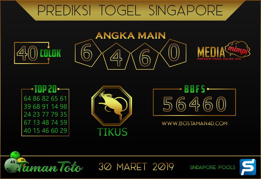 Prediksi Togel SINGAPORE TAMAN TOTO 30 MARET 2019