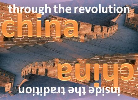 China: Through the Revolution - 21/06/2015