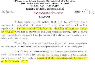 Delhi SSA Contract Teacher 2015-16 Result Notice