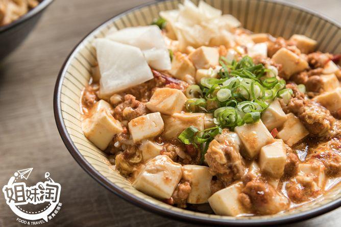 鬼炊食堂-鼓山區日式料理推薦