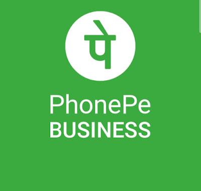 Create a Phone pe Merchant Account   Get Phone pe Qr Code 2019