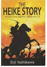 Novel The Heike Story by Eiji Yoshikawa