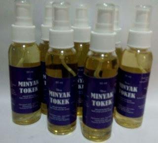https://jamuonlinesurabaya.blogspot.com/2018/01/jual-minyak-tokek-obat-gatal-kulit-di-surabaya.html