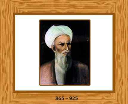 Abu Bakar Muhammad bin Zakaria ar-Razi