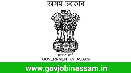 Directorate of Information & Public Relations Assam Recruitment 2018