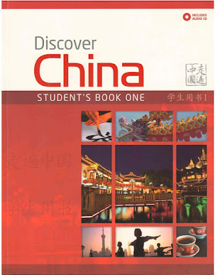 Download free ebook Discover China Level 1 Students Book CD pdf