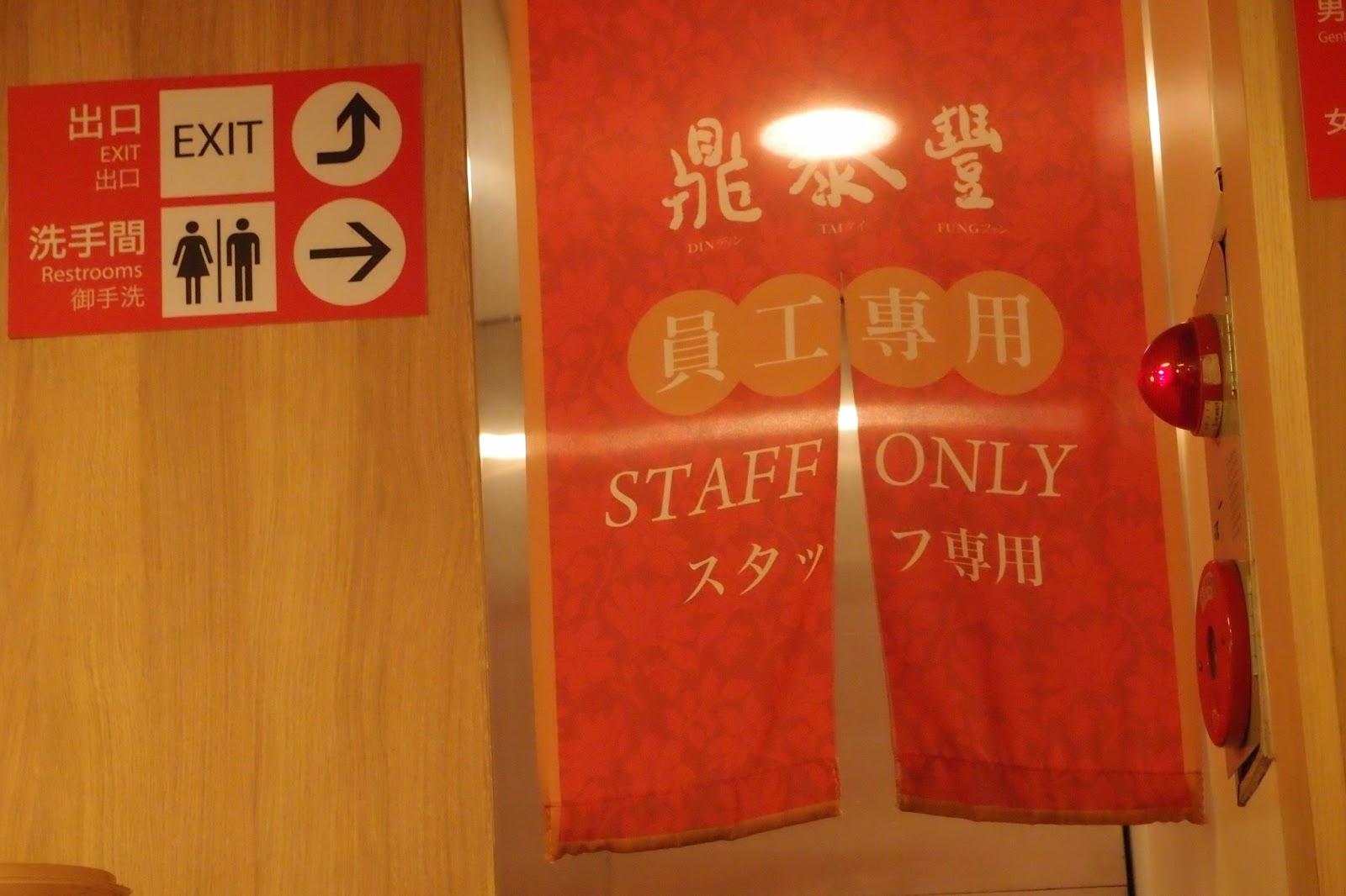 初到臺北: 第二天,故宮博物館,鼎泰豐,臺北101大廈,西門町