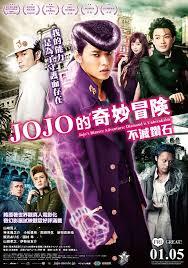 Cuộc Phiêu Lưu Kì Lạ Của JoJo: Kim Cương Bất Bại - JoJo's Bizarre Adventure: Diamond is Unbreakable  (2017)