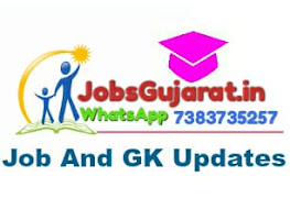 Jobs In Gujarat : Jobs , Gk and Education Updates