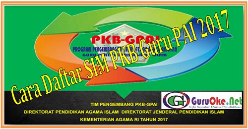 Cara Daftar SIM PKB PAI 2017