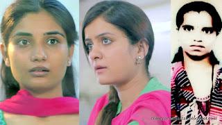 Anjali, Arpita, Mumbai, Kopri Housewife Rakhi murder case