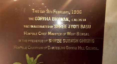 plaque at the Gorkha Bhavan in Salt Lake
