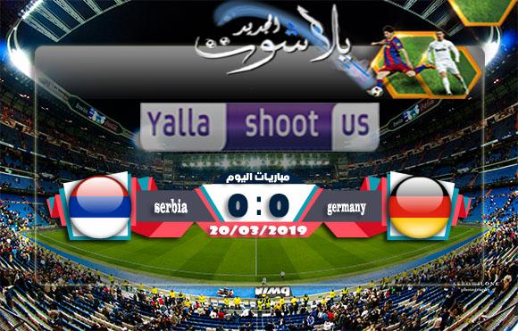 اهداف مباراة المانيا وصربيا اليوم 20-03-2019 مباراة ودية