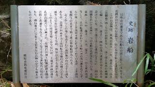 人文研究見聞録:益田岩船 [奈良県]
