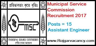 http://www.rojgarvacancy.com/2017/04/15-assistant-engineer.html